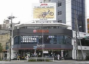 YSP墨田